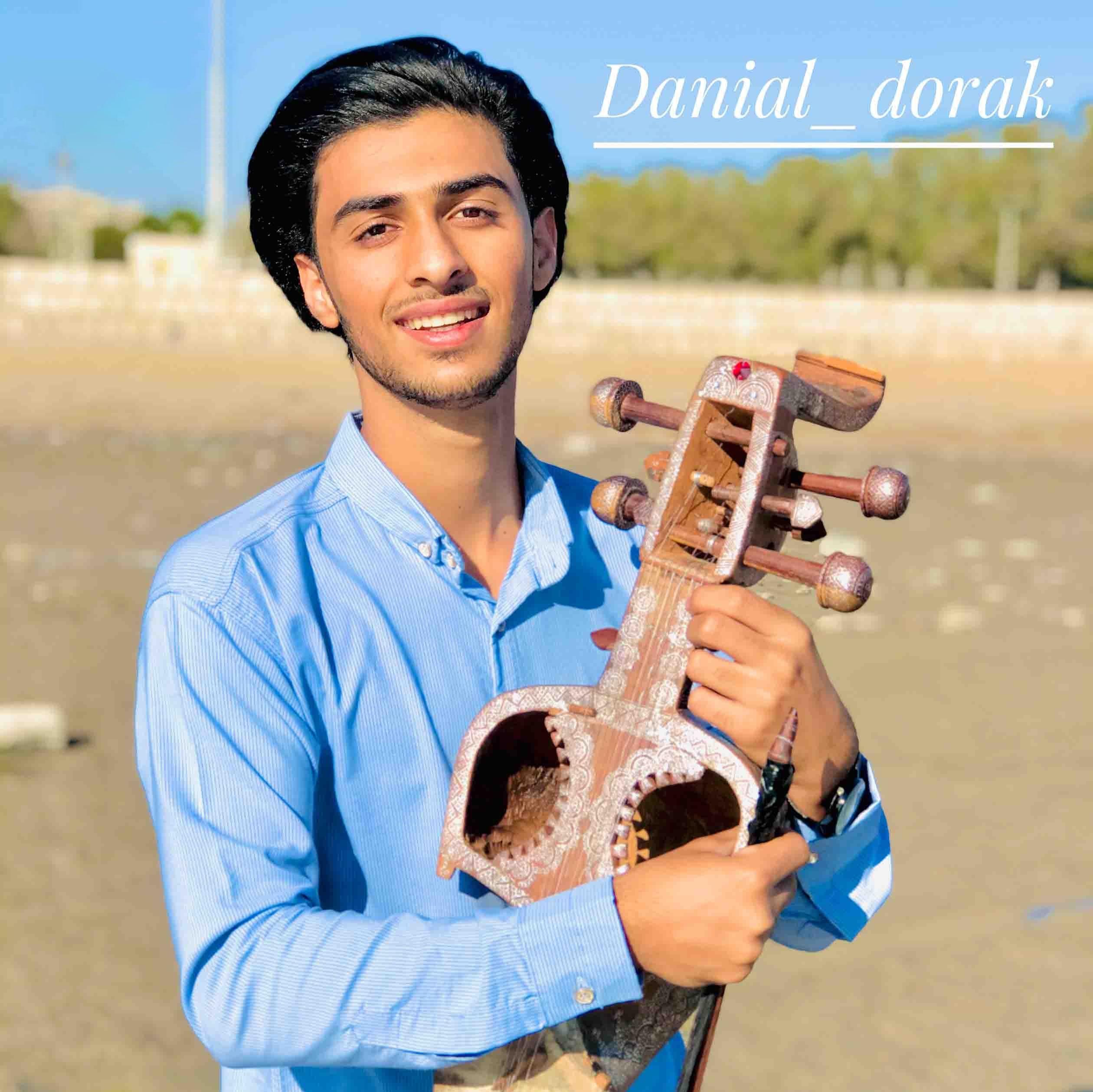 دانیال دورک