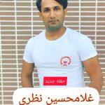 غلام حسین نظری حفله جدید98