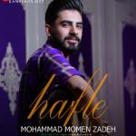 محمد امین مومن زاده حفله جدید