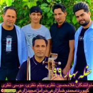 غلامحسین نظری حفله بهار 99