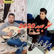 اسلام رحیمی و بهزاد محمدی حفله۲۰۲۰