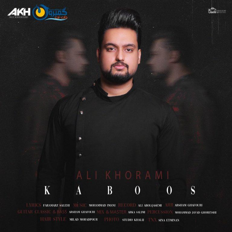 اهنگ جدید علی خرمی بنام کابوس