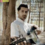 آرمین تبریک حفله جدید