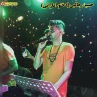 حسین جالبی دختو اماراتی