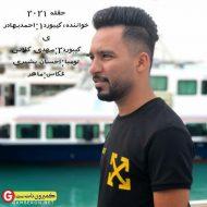 احمد بهادری حفله جدید