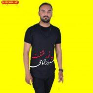 آهنگ جدید مسعود امامی به نور عشقت